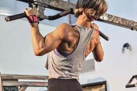 锻炼背阔肌的20个动作 你晓得几个